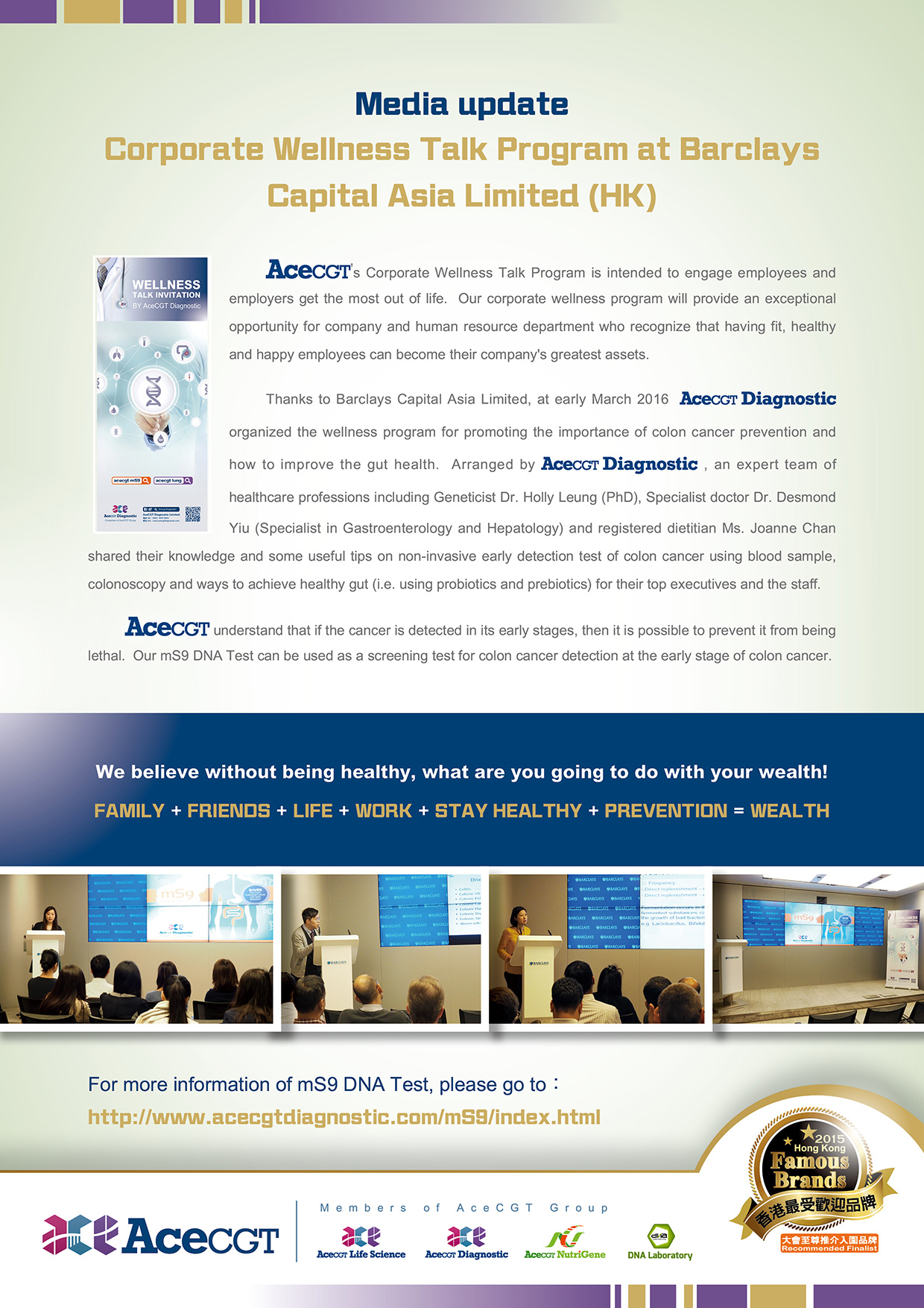 Corporate Wellness Talk Program at Barclays Capital Asia Limited (HK)